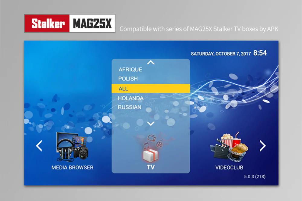 m8s plus w smart box