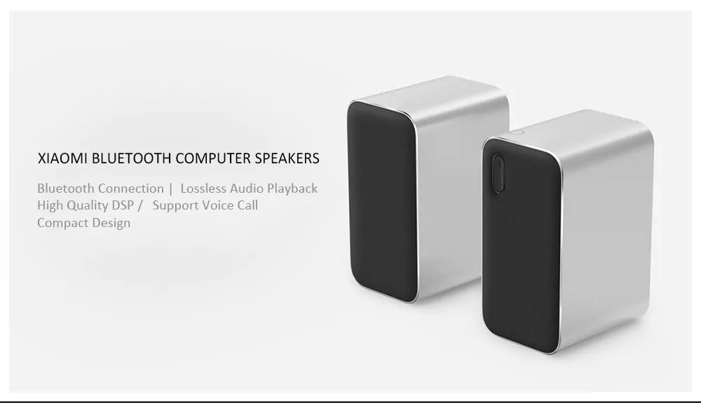 xiaomi wireless computer speaker
