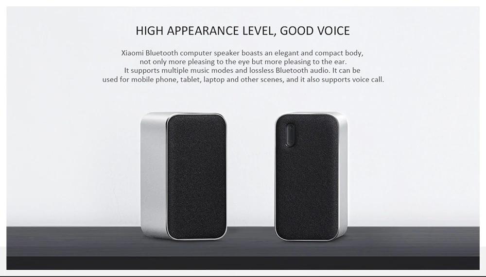 new xiaomi computer speaker