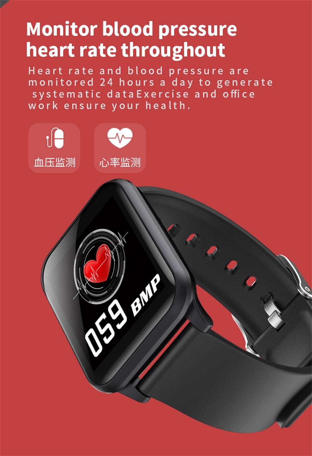 z02 sports watch