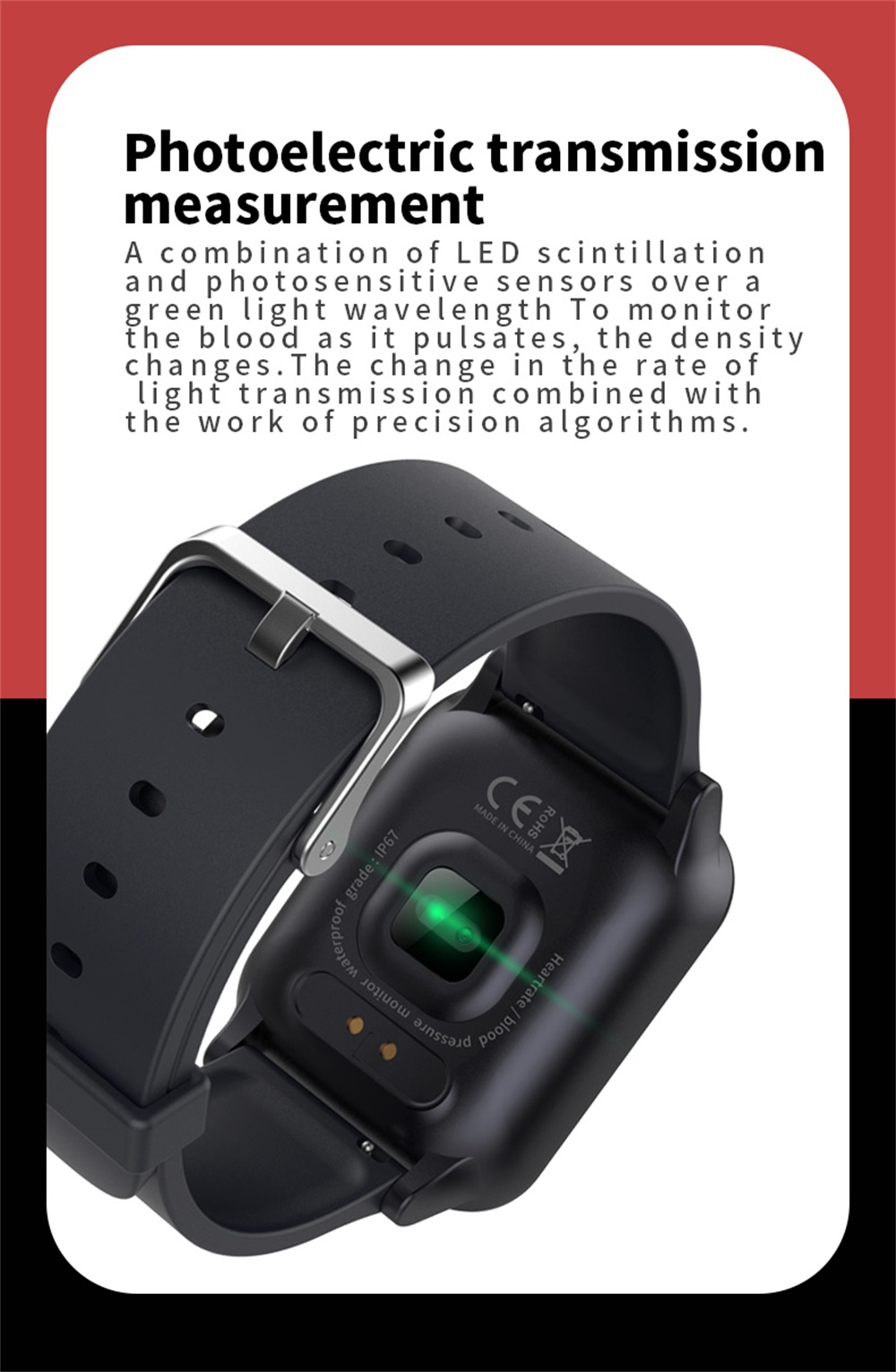 z02 watch 2018