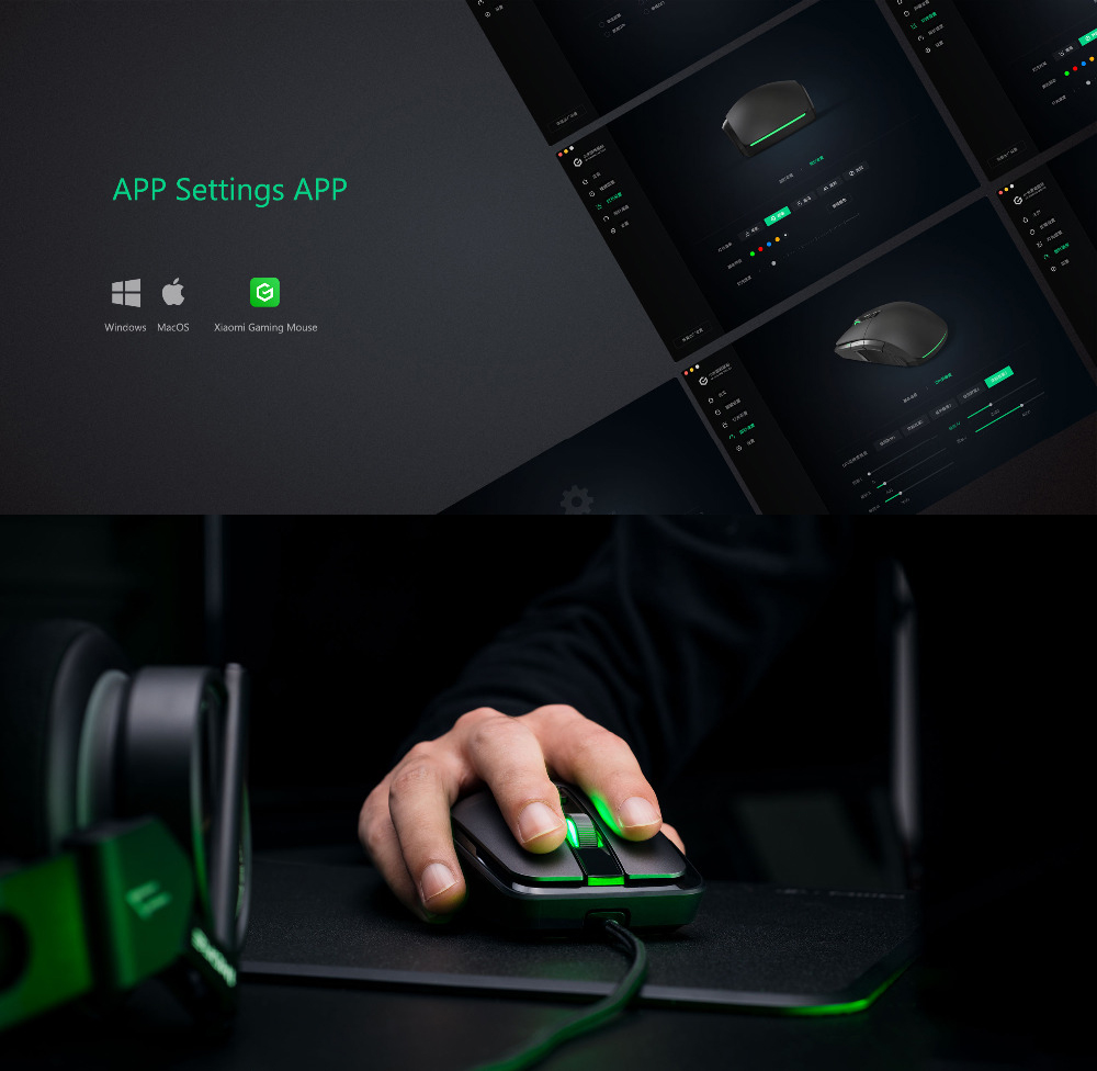mi gaming mouse usb