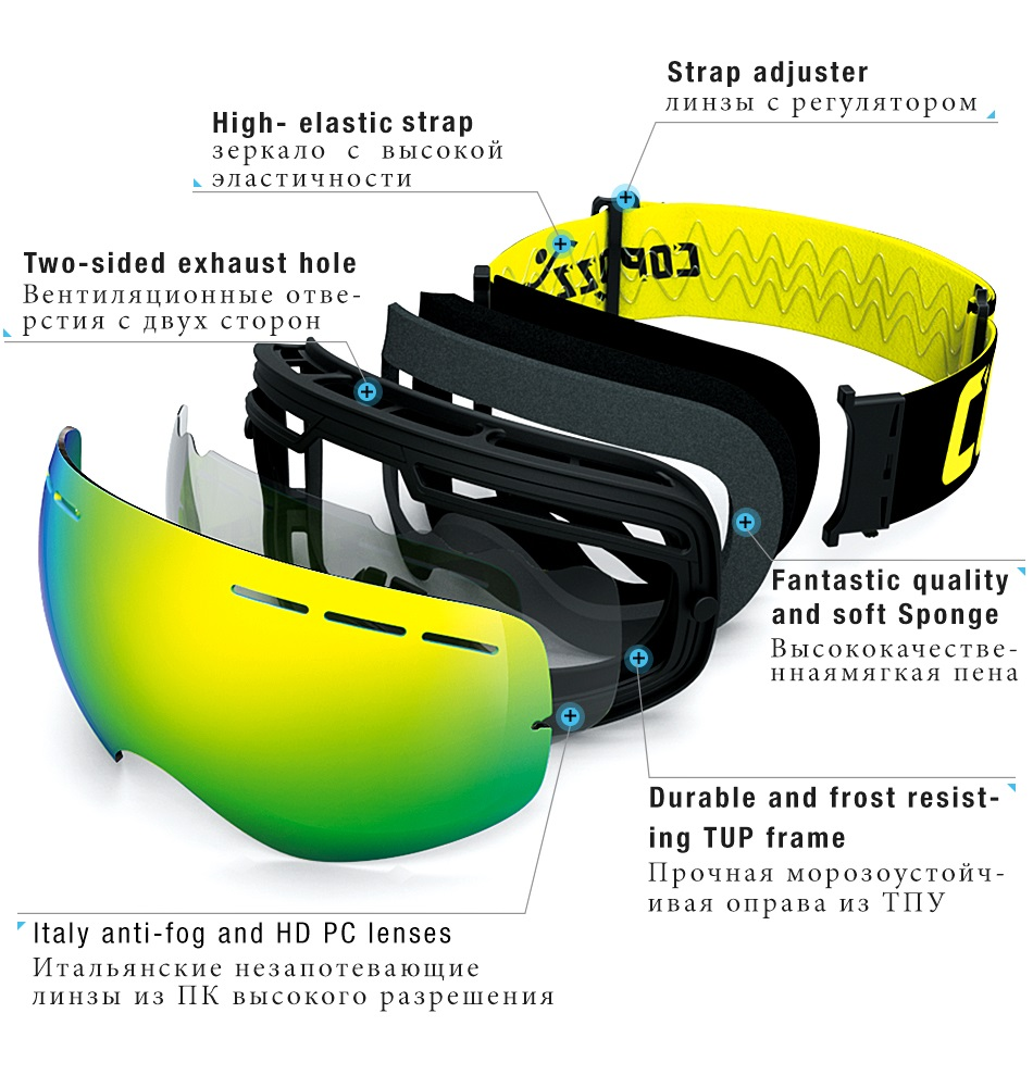 COPOZZ GOG-201 Pro UV400 Ski Goggles Double Layer Anti-fog
