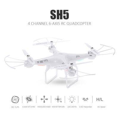 HR SH5 Drone 6-Axis Headless Mode RC Quadcopter