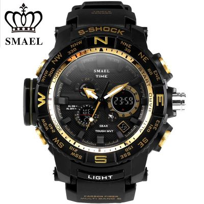 SMAEL 1531 Sports Men's Watch Digital Double Display Military Shockproof  Clock