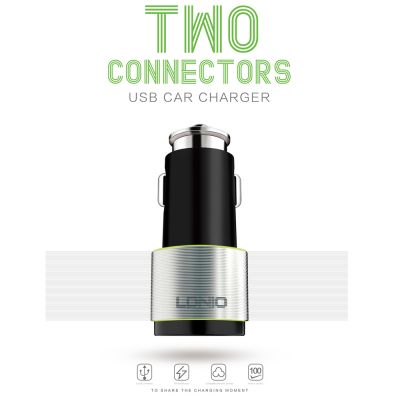 LDNIO C403 Car Charger 2 USB Port Adapter Quick Charging
