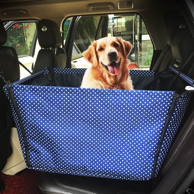 PUGGA Pet Mat Portable Waterproof Travel Folded Car Security Basket