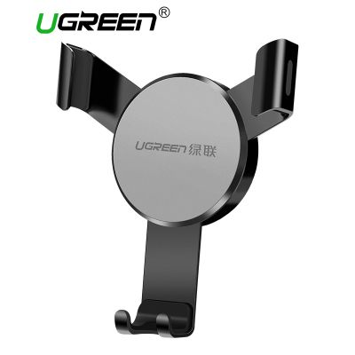 Ugreen LP130 Car Phone Holder Air Vent Mount Stand