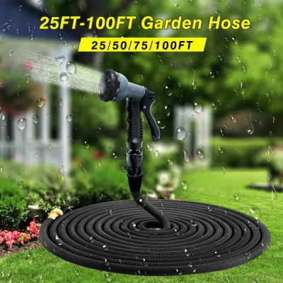 Expandable Garden Magic Hose with 8 Modes Spray Gun