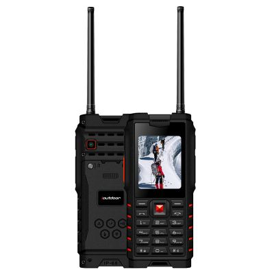Ioutdoor T2 Dual SIM Card Waterproof Walkie Talkie Phone