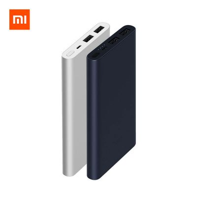 New Xiaomi 10000mAh Power Bank 2 with Dual USB Ports