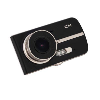 ULU SD420 Car DVR 4 Inch LCD Screen 1080P Full HD G-Sensor