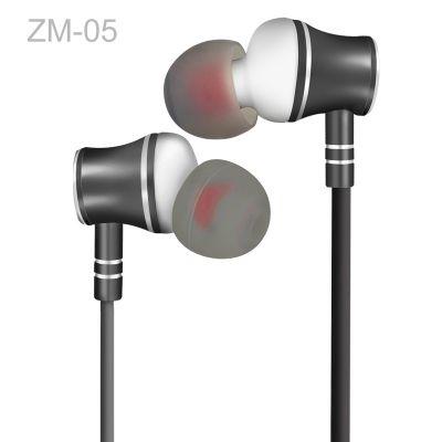 Zermie EMB-ZM-05 Deep Bass Stereo Metal Earphone