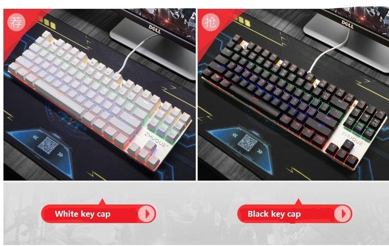 TEAMWOLF ZHUQUE 87 Keys Mechanical Keyboard
