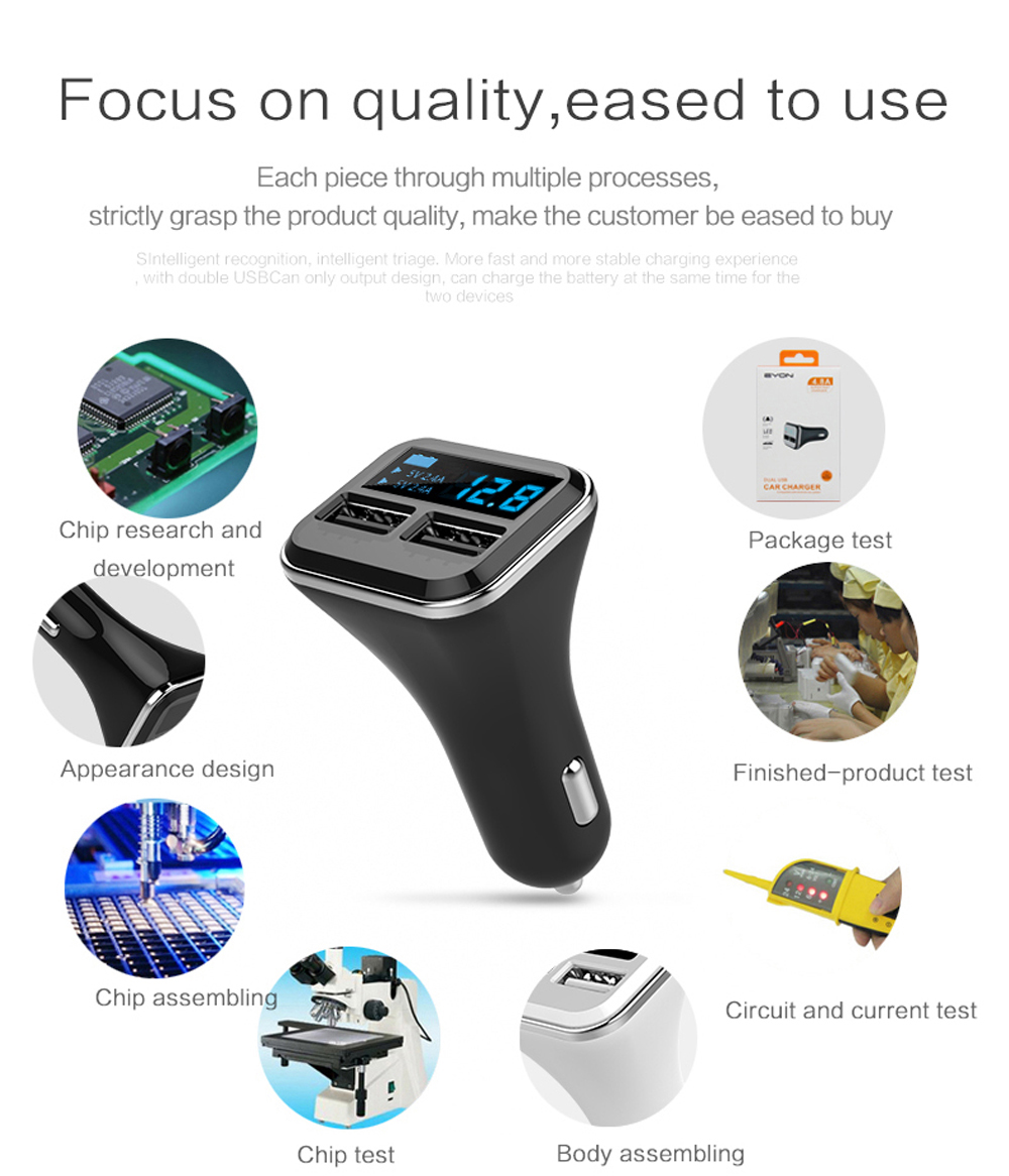 QCY C1 Intelligent Output Dual USB Car Charger