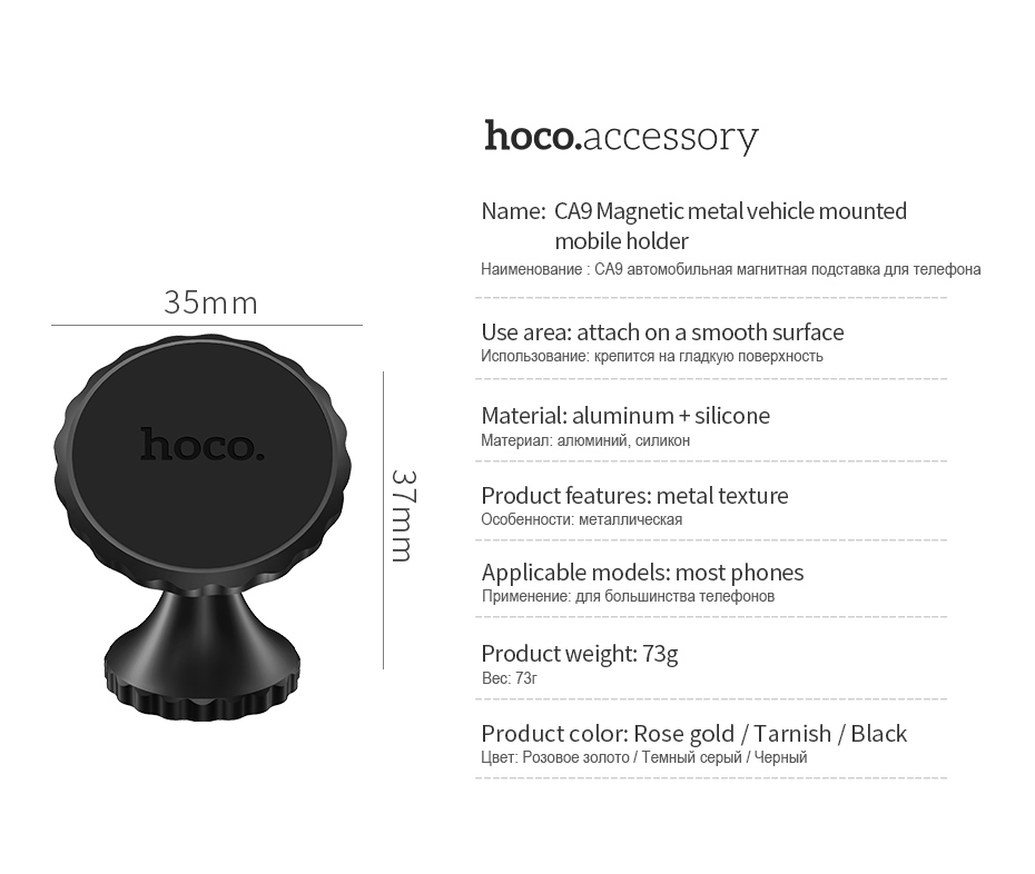 HOCO CA9 Universal Magnetic Car Mount Holder 360 Degree Rotating Phone Stand