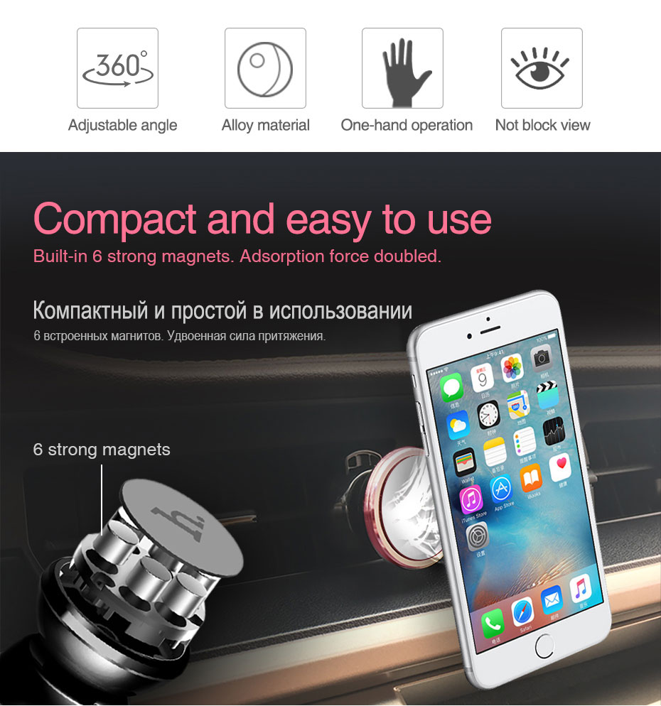 HOCO CA3 Universal Magnetic Car Phone Holder Air Vent 360 Degrees Rotating Stand