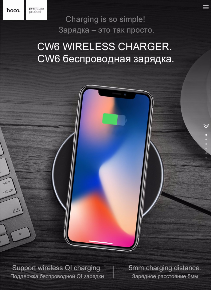 HOCO CW6 Qi Wireless Portable Fast Charger