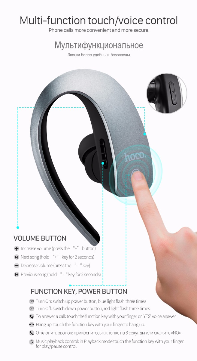 HOCO E10 Touch Control Wireless Business Bluetooth Earphone