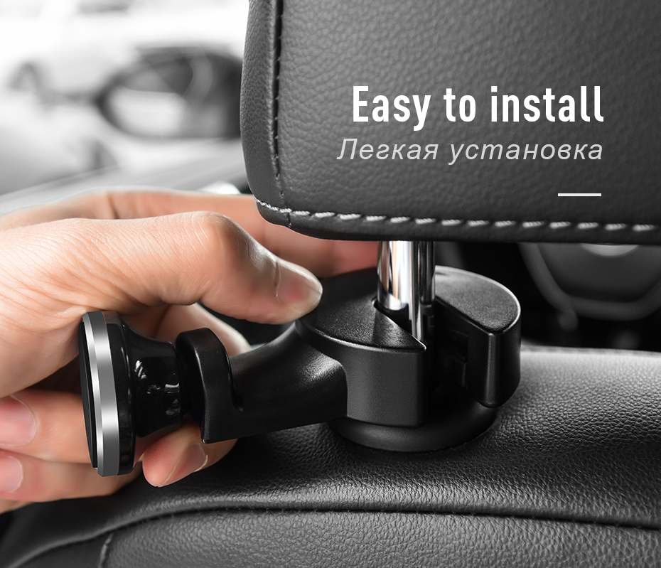 HOCO CA18 Car Headrest Universal Magnetic Mount Holder