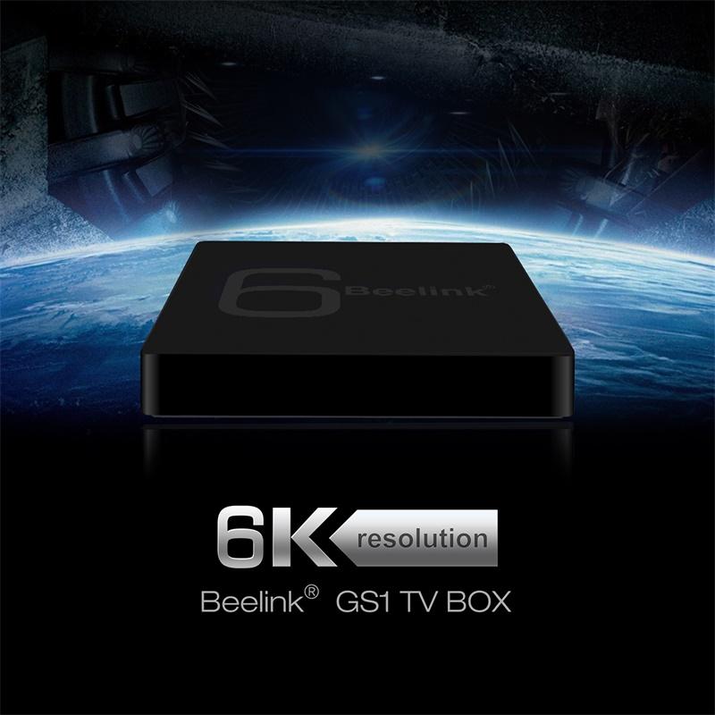 gs1 tv box