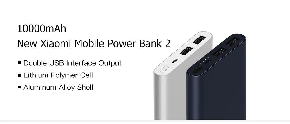 new xiaomi power bank 2