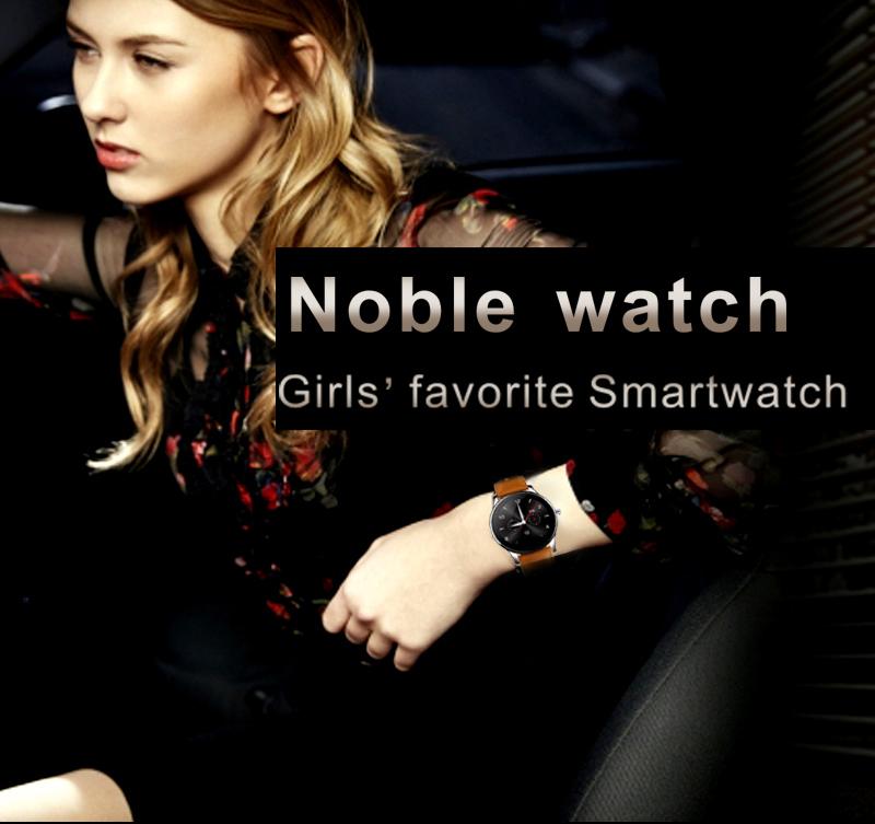 fashional watch