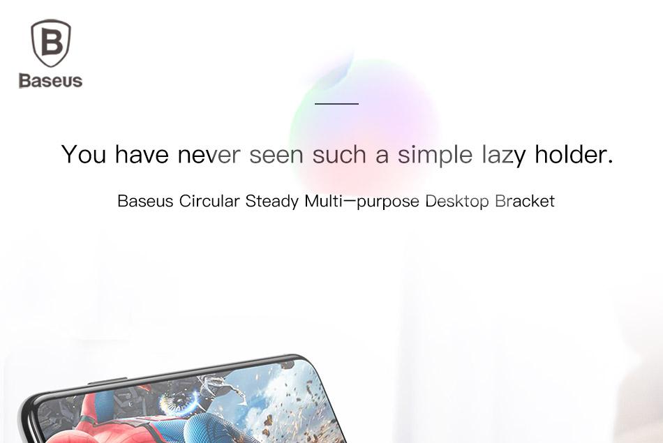 Baseus SUGENT Circular Steady Multi-purpose Desktop Bracket