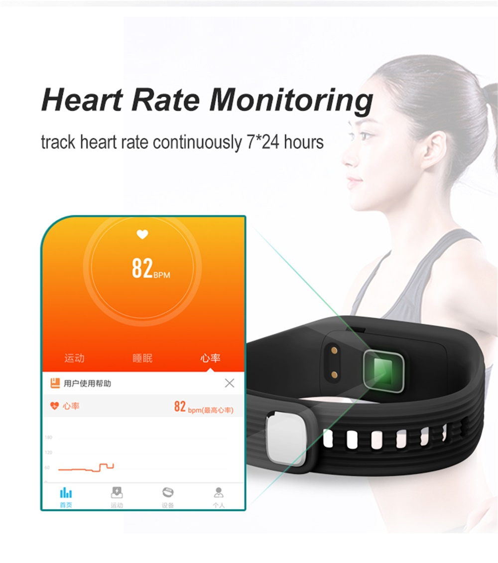 s4 fitness smart bracelet