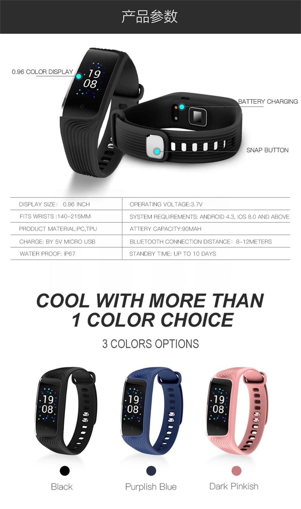 s4 smart bracelet new