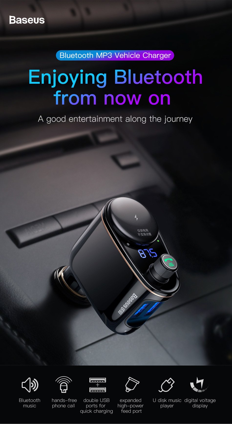 baseus car mp3 audio player