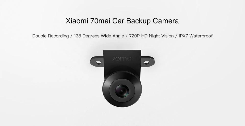 xiaomi car rear camera